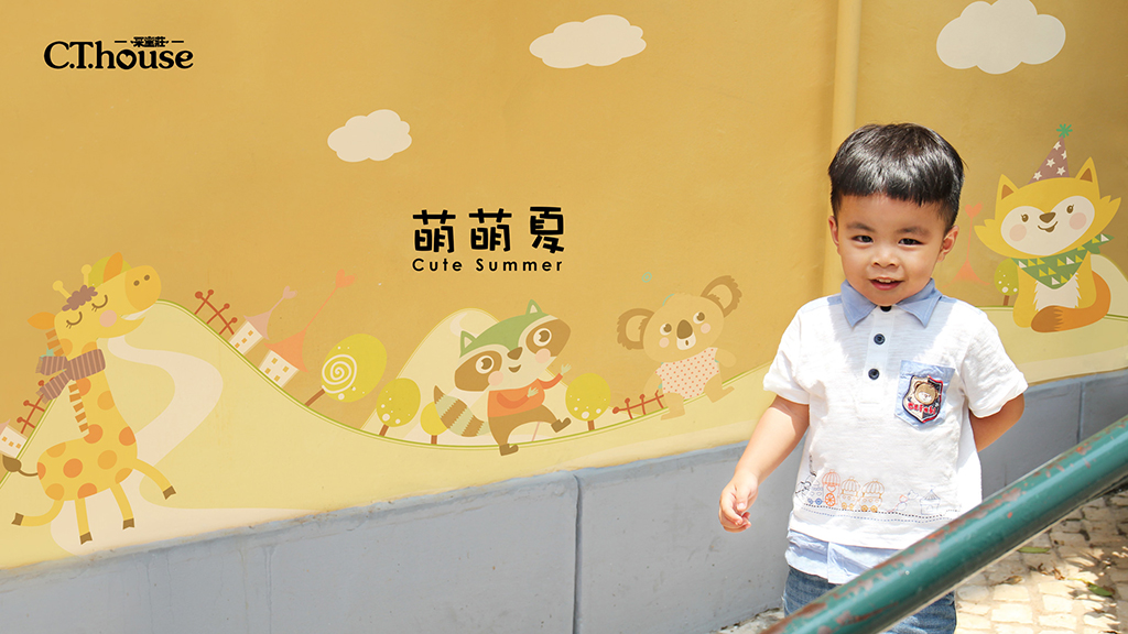 采童莊萌萌頁系列