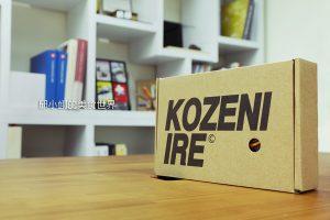 【國外旅遊、換匯】深富教育意義的收藏品-KOZENIYA零錢收納盒