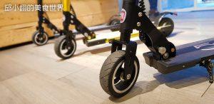 飛雅特FIAT500電動滑板車開箱體驗
