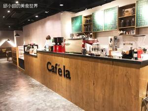 Cafe'la(咖啡樂)道地的港式雞蛋仔-7