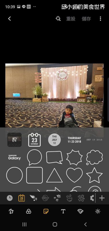 Samsung Galaxy S10 Plus開箱-63
