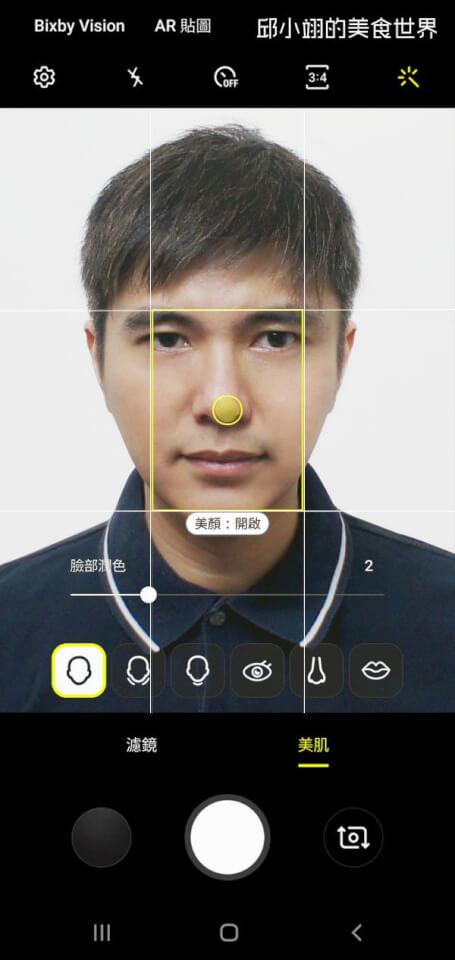 Samsung Galaxy S10 Plus開箱-64