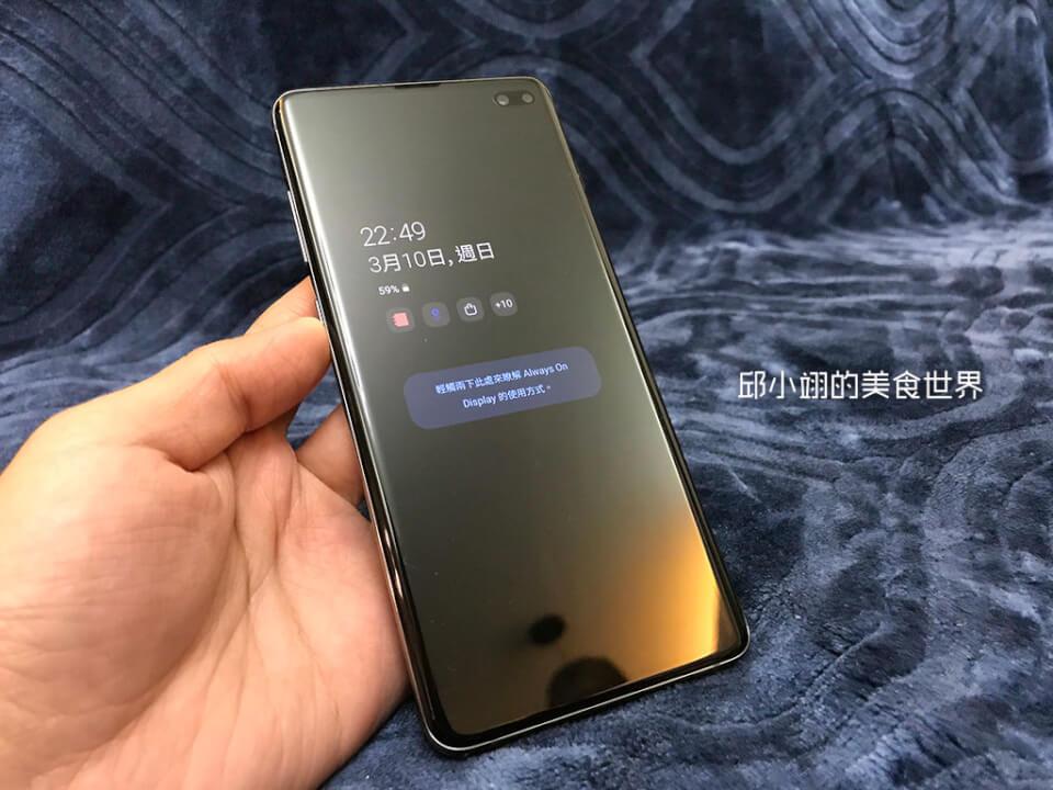 Samsung Galaxy S10 Plus開箱-32