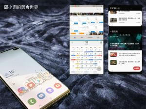 Samsung Galaxy S10 Plus開箱-34