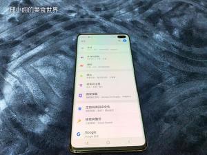 Samsung Galaxy S10 Plus開箱-35