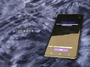 Samsung Galaxy S10 Plus開箱-37