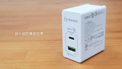 SEKC、小米、三星三款無線充電板開箱-10