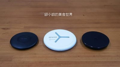 SEKC、小米、三星三款無線充電板開箱-17