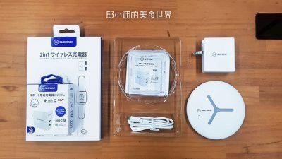 SEKC、小米、三星三款無線充電板開箱-5