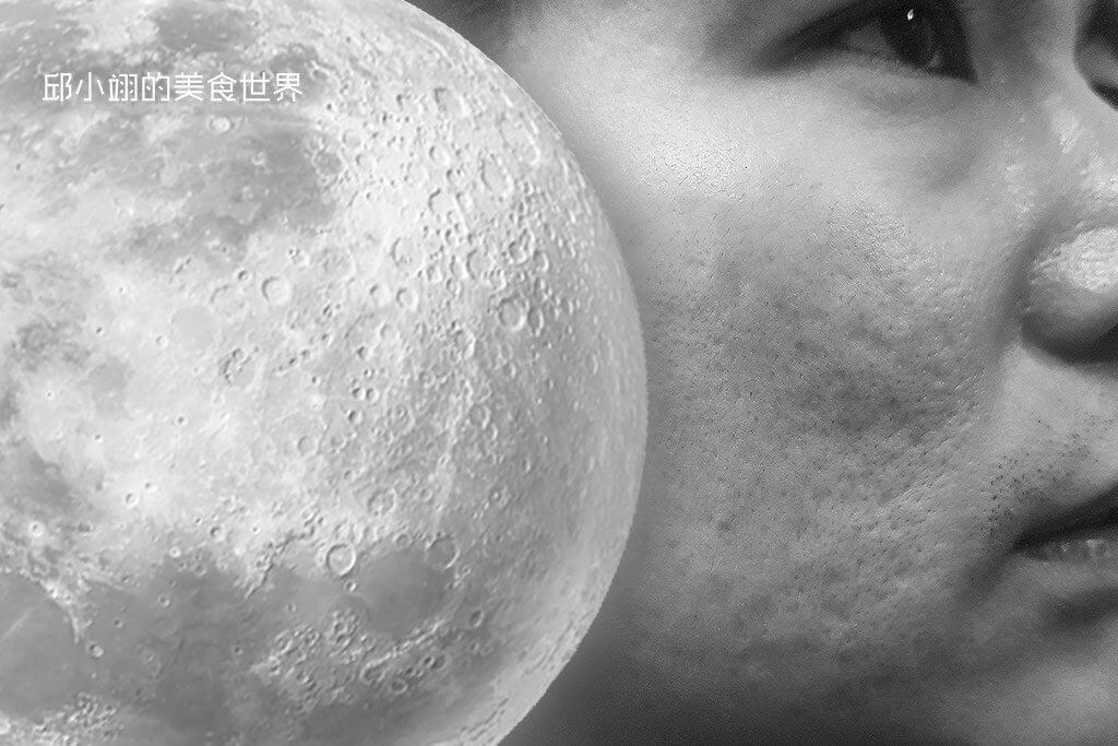 月球表面讓我從小就很自卑