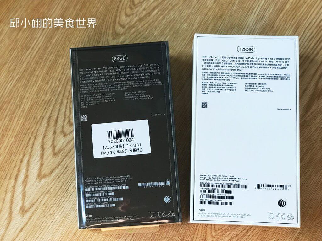 iPhone 11、 iPhone 11 Pro Max 開箱,攝影實測大比較-2