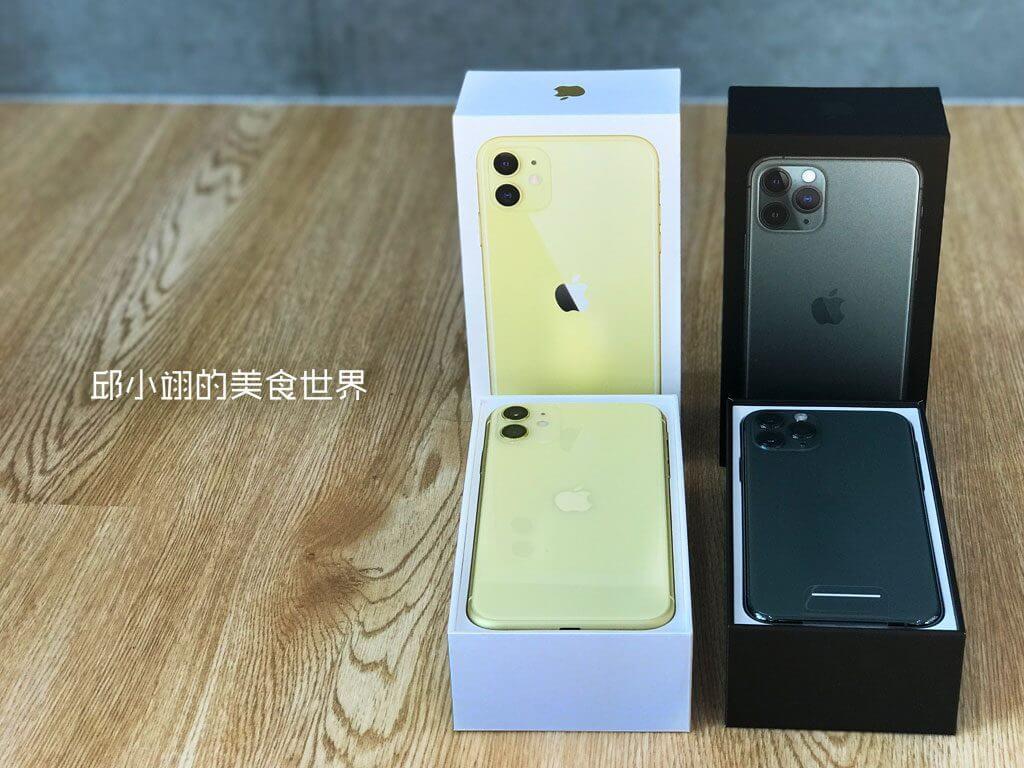 iPhone 11、 iPhone 11 Pro Max 開箱,攝影實測大比較-3
