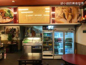 客來座海鮮熱炒-中和人氣爆棚之平價熱炒店推薦-4