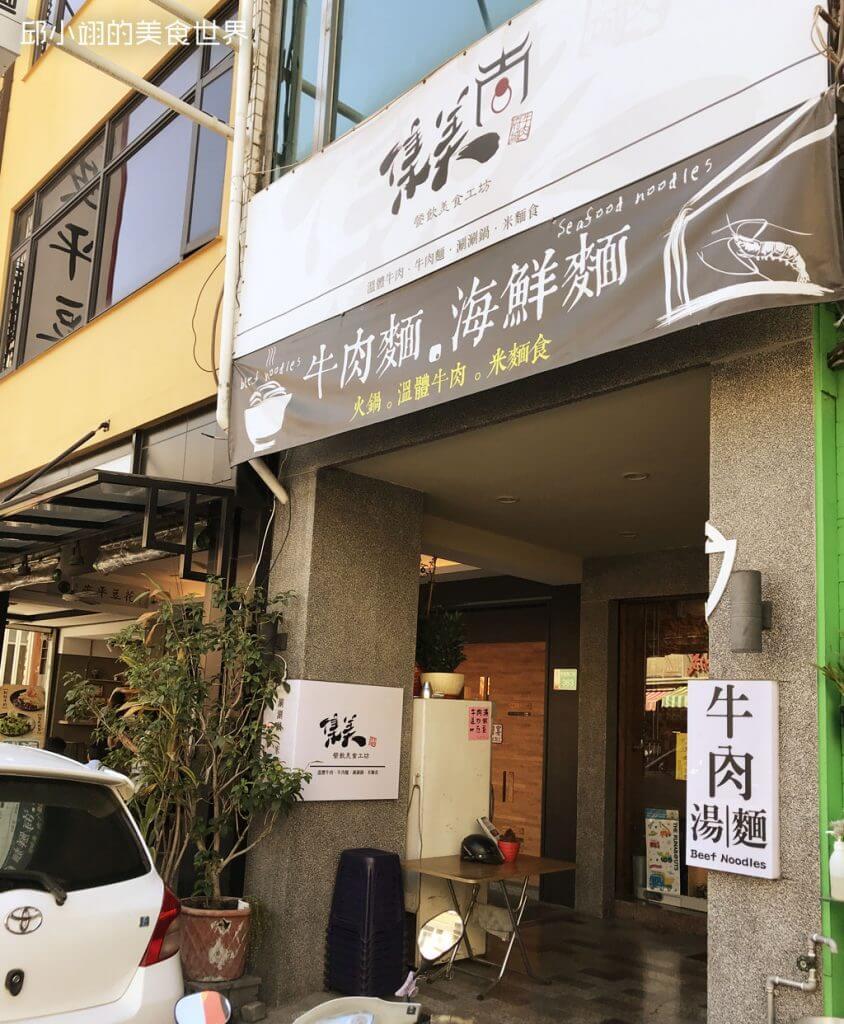 集美餐饮美食工坊店门口