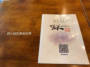 台南好吃又銷魂的溫體牛肉湯麵-集美餐飲美食工坊-9