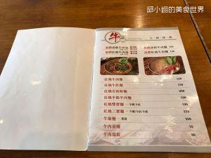 台南好吃又銷魂的溫體牛肉湯麵-集美餐飲美食工坊-10