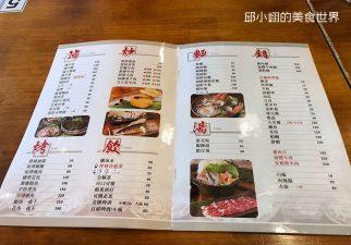 台南好吃又銷魂的溫體牛肉湯麵-集美餐飲美食工坊-11
