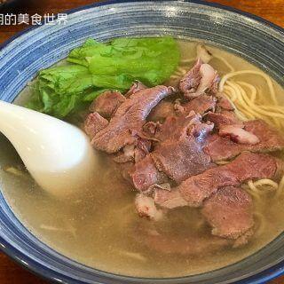 台南好吃又銷魂的溫體牛肉湯麵-集美餐飲美食工坊-13