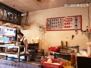 台灣原味滷肉腳!肥而不膩的腿庫豬腳飯。關東煮免費喝到飽-3
