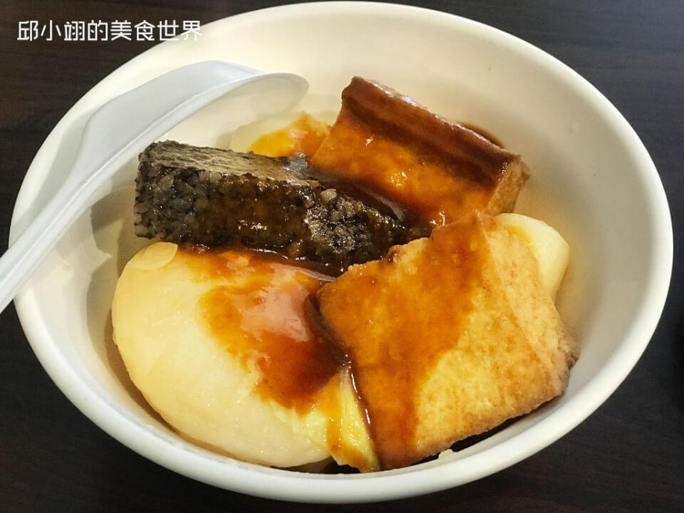 甜不辣(关东煮)