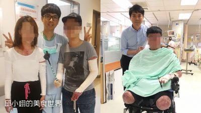 陈玮农医师于当年八仙尘爆事件,努力的站在第一线去照顾每一个烧烫伤的病人