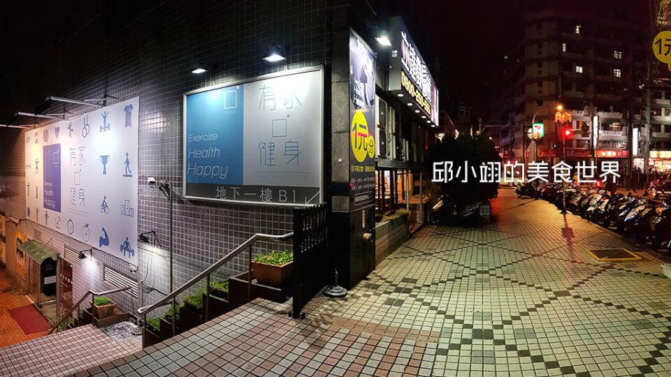 中華電信斜對面b1地下室