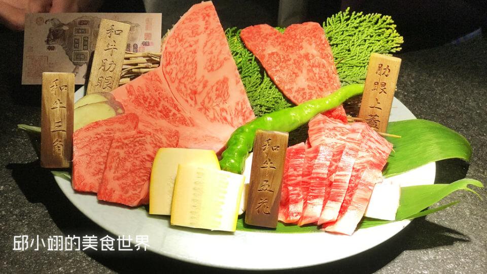 套餐牛肉肉盤有日本三部位跟澳洲五部位
