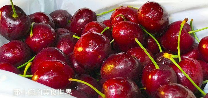 給春樹櫻桃們一個特寫