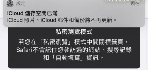 iCloud储存空间已满