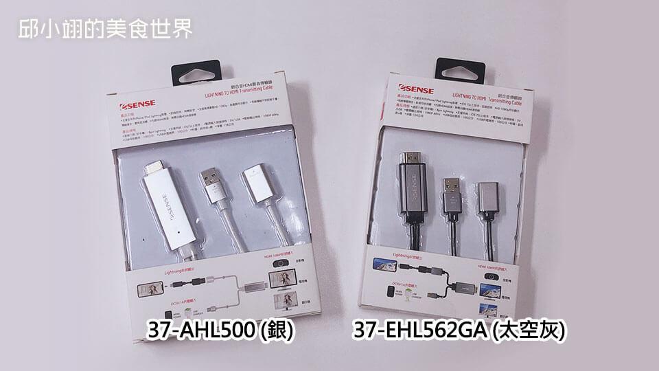 Esense鋁合金HDMI影音傳輸線