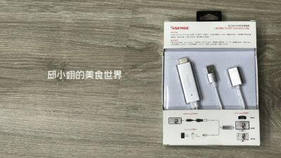 由左至右分别是HDMI影音传输线主体、USB电源线和iPhone Lightning连接器