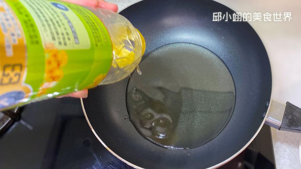 接下來我們開始在平底鍋上面開始倒油