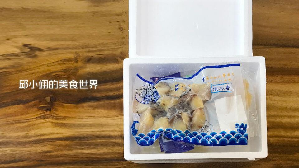 龍膽石斑魚四包特惠組