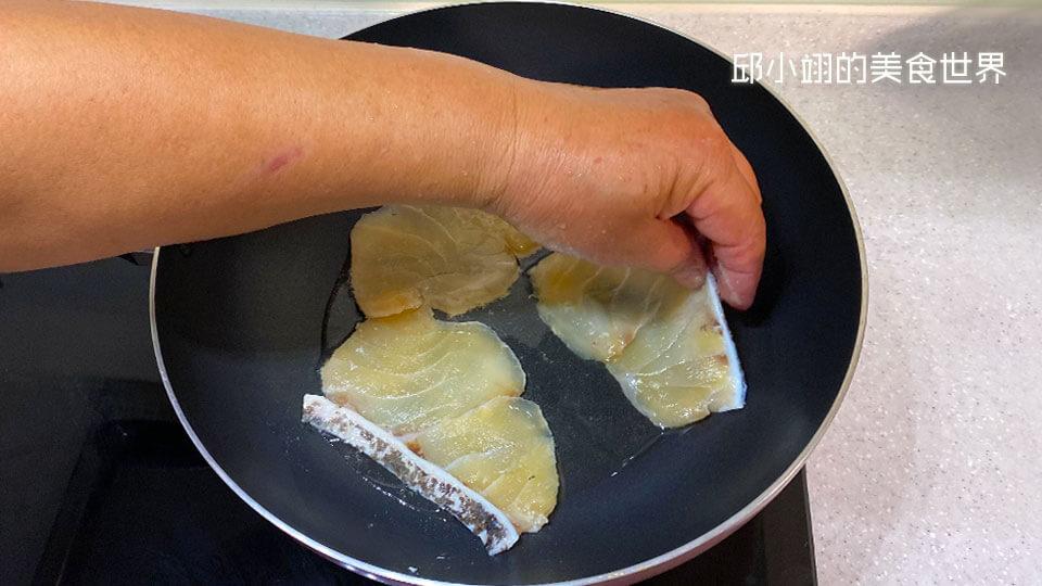 將龍膽石斑魚涮涮片放入油鍋中以小火慢煎