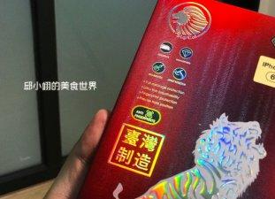 我們真的要愛用台灣本土的品牌,使台灣能創造更多的就業機會給自己人