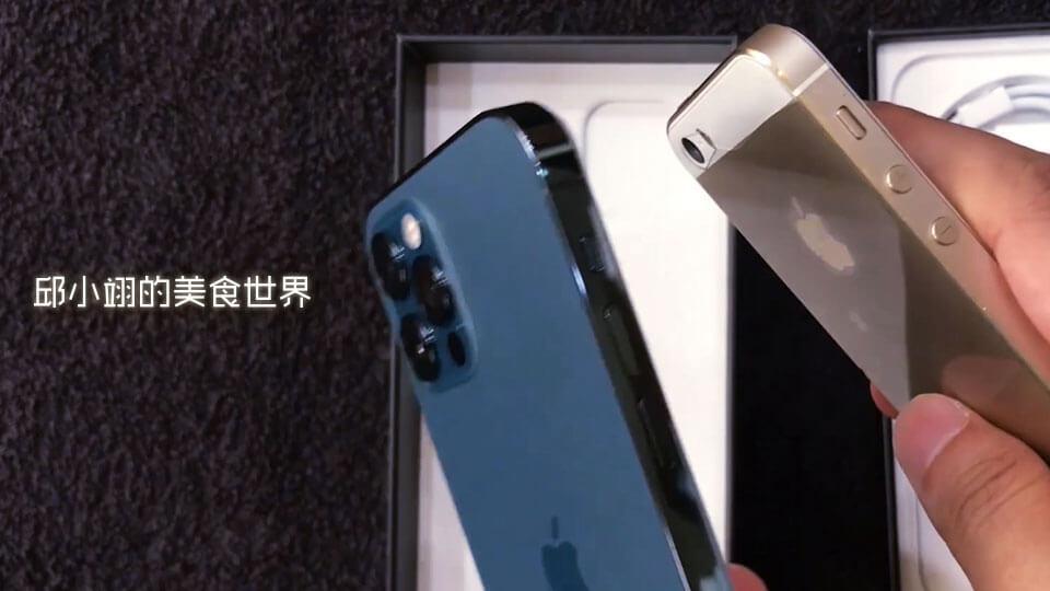 这次iPhone12系列的边框设计感觉是致敬了iPhone 5的经典边框设计(平整直角风格)