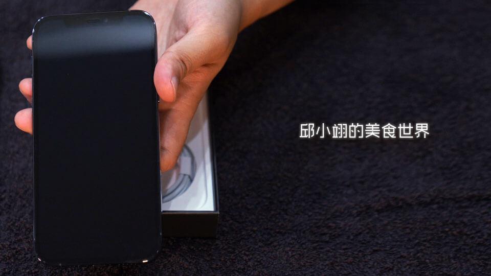 瓷晶盾面板的好处是可具有四倍的耐摔和超级抗刮效果