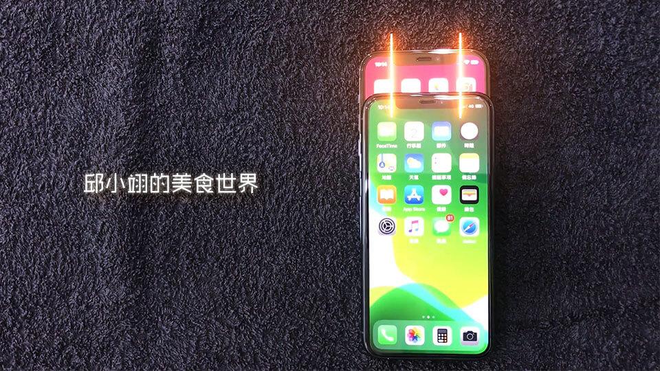 今年的iPhone 12全系列的浏海只比之前的Phone 11扁了一点,但寛度却是差不多的
