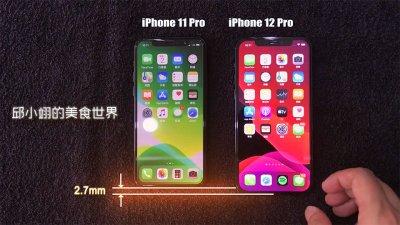 iPhone 12 Pro機身長度的尺寸比iPhone 11 Pro多了 2.7mm