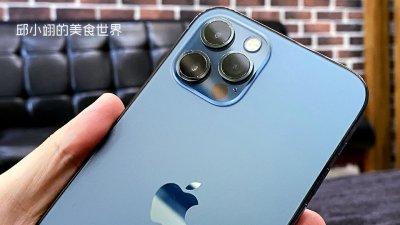代手機的三顆頭其實不相伯仲,iPhone 12 Pro只差在第二顆的光圖較大,但iPhone 12 Pro多了一顆光學雷達