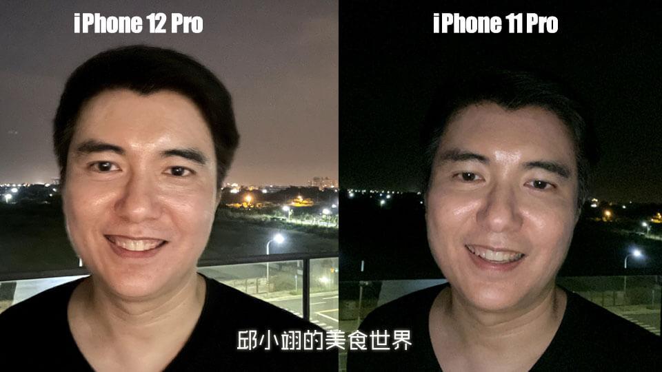 两代的iPhone Pro前镜头的夜间自拍
