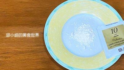 粉未狀的益生菌最易被人體吸收