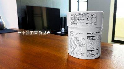 轉到包裝盒的背面,清楚的標示了使用方式、生產地、營養成份和食品業者登錄字號