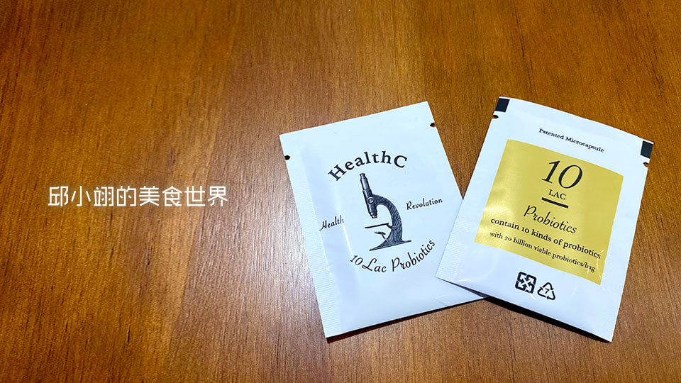 小包裝袋益生菌的正反面設計