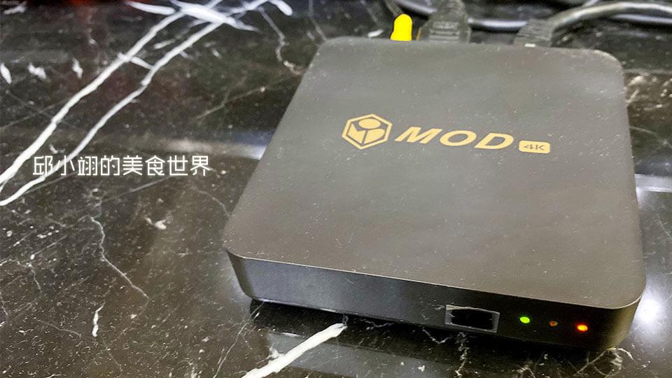 使用中华电信MOD机上盒