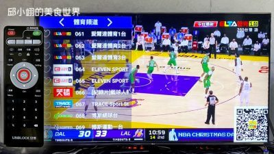 體育頻道系列