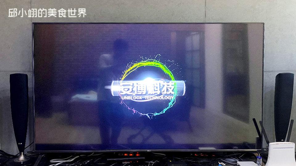 将安博电视盒开机后,可以先看到开机画面的动画