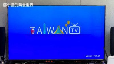 twtv有線電視