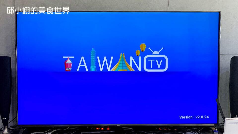 twtv有线电视