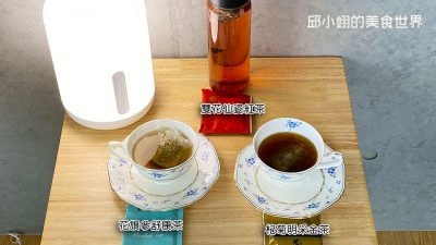 雙花仙姿紅茶我選用冷泡的方式,而花旗參舒康茶和杞菊明采金茶以100度C的水沖泡